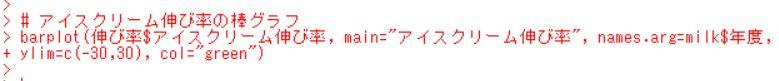 f:id:cross_hyou:20180816200033j:plain