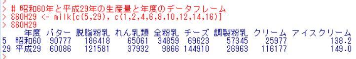 f:id:cross_hyou:20180818121848j:plain