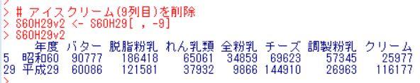 f:id:cross_hyou:20180818122118j:plain