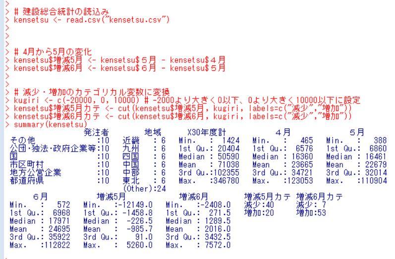 f:id:cross_hyou:20180824153503j:plain