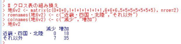 f:id:cross_hyou:20180824155852j:plain