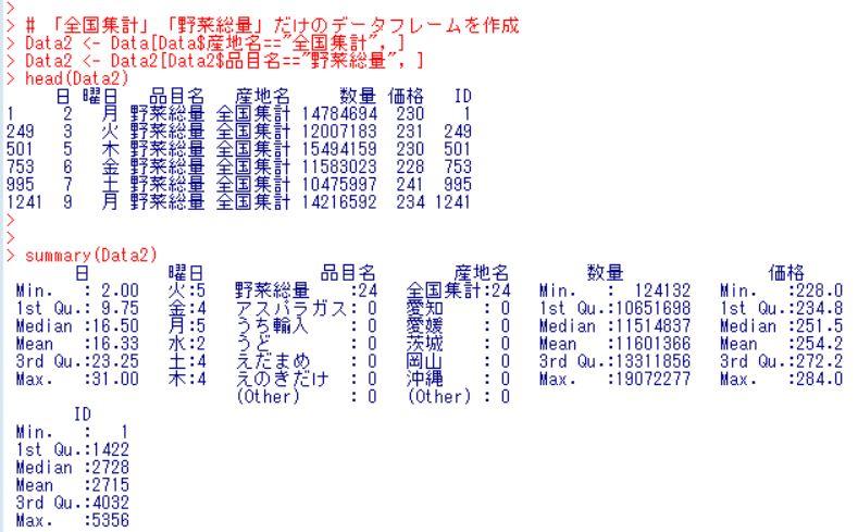 f:id:cross_hyou:20180825164059j:plain