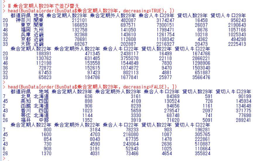 f:id:cross_hyou:20180907161558j:plain