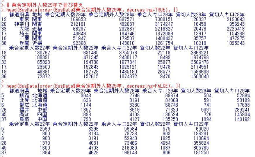 f:id:cross_hyou:20180907161943j:plain