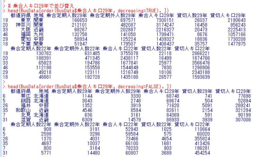 f:id:cross_hyou:20180907162322j:plain