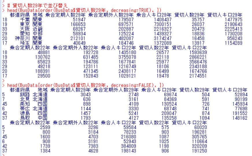 f:id:cross_hyou:20180907162603j:plain