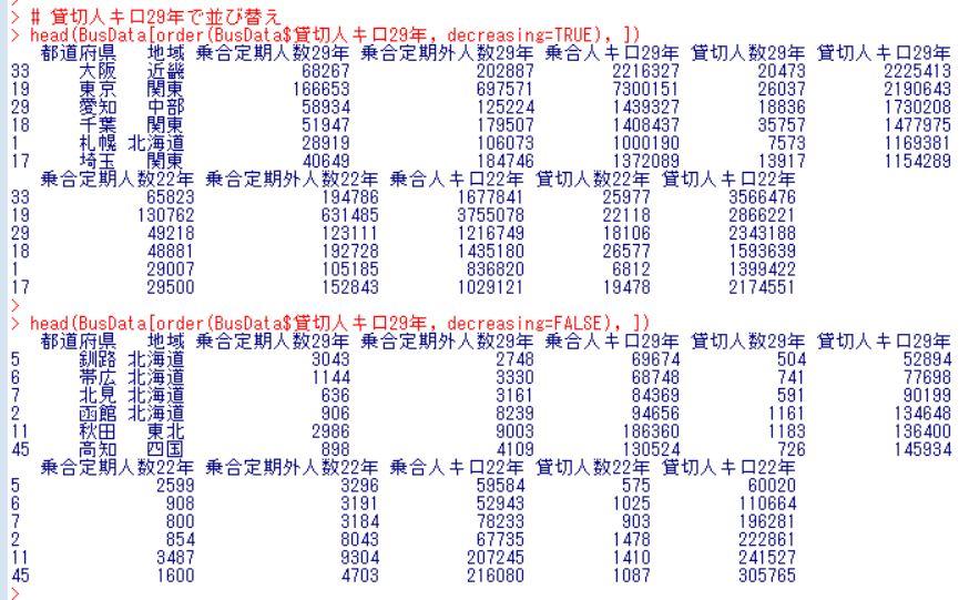 f:id:cross_hyou:20180907162854j:plain