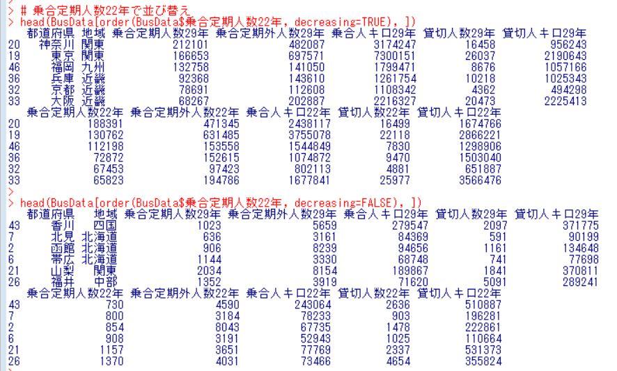 f:id:cross_hyou:20180907163201j:plain