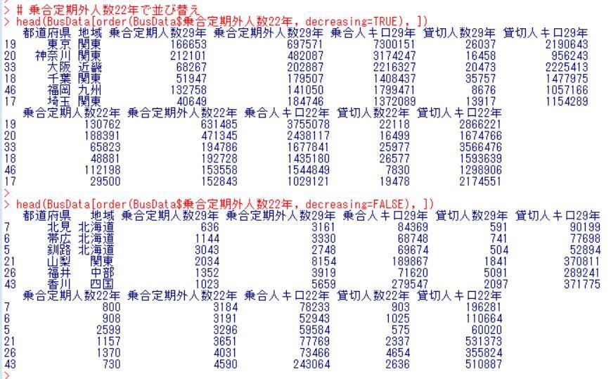 f:id:cross_hyou:20180907163626j:plain