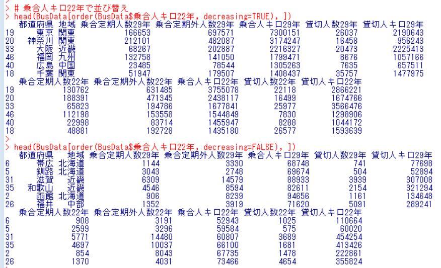 f:id:cross_hyou:20180907163837j:plain