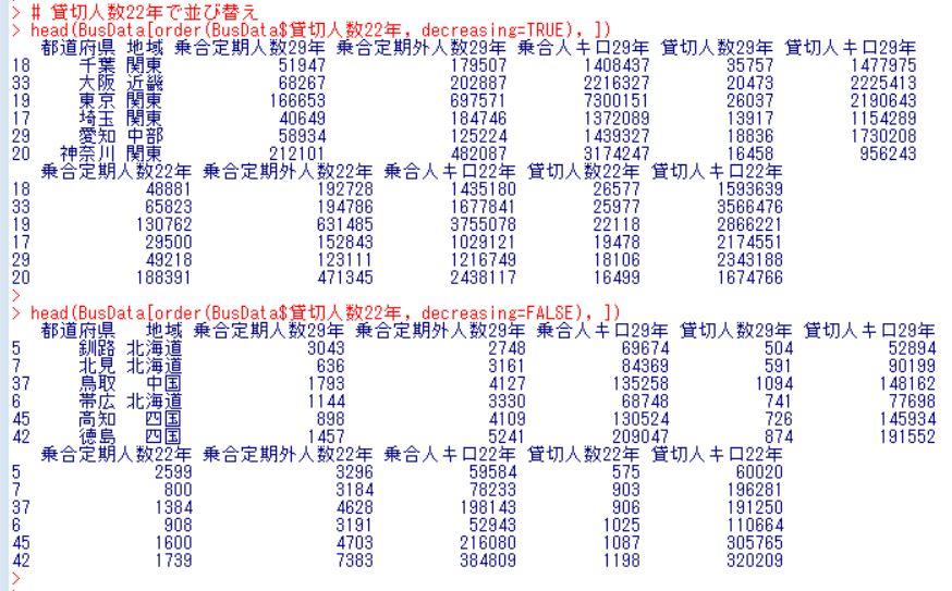 f:id:cross_hyou:20180907164146j:plain