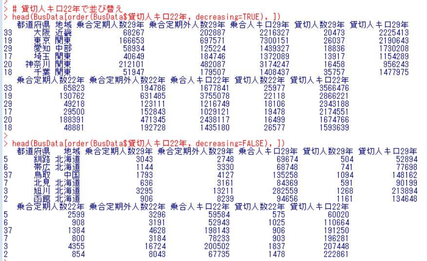 f:id:cross_hyou:20180907164456j:plain
