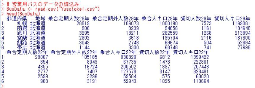 f:id:cross_hyou:20180910141904j:plain
