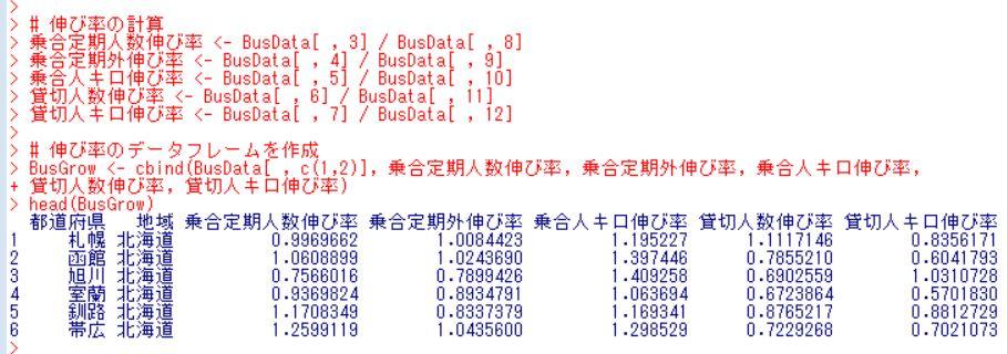 f:id:cross_hyou:20180910142030j:plain
