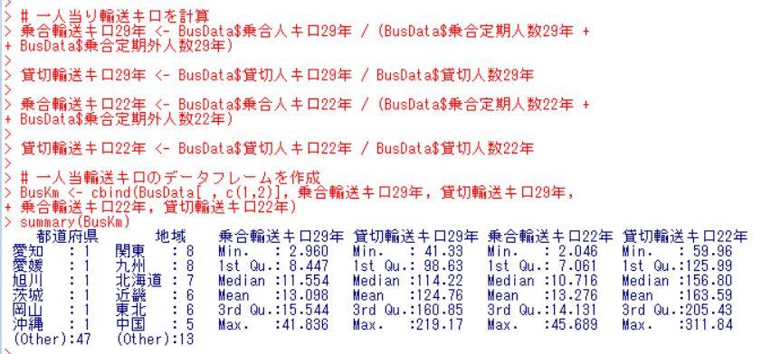 f:id:cross_hyou:20180910142226j:plain