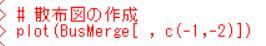 f:id:cross_hyou:20180910143042j:plain