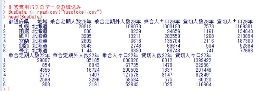 f:id:cross_hyou:20180911080321j:plain
