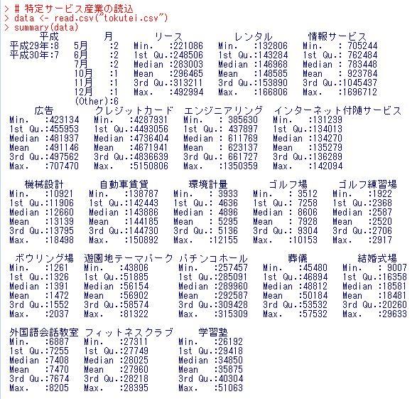 f:id:cross_hyou:20180912180117j:plain