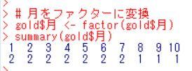 f:id:cross_hyou:20180915130731j:plain