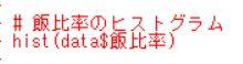 f:id:cross_hyou:20181002123658j:plain