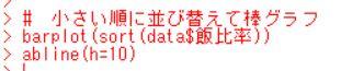 f:id:cross_hyou:20181002124219j:plain