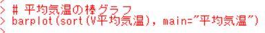 f:id:cross_hyou:20181006103601j:plain