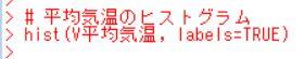 f:id:cross_hyou:20181006103917j:plain