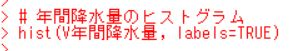 f:id:cross_hyou:20181006104125j:plain