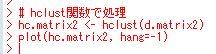 f:id:cross_hyou:20181010193303j:plain