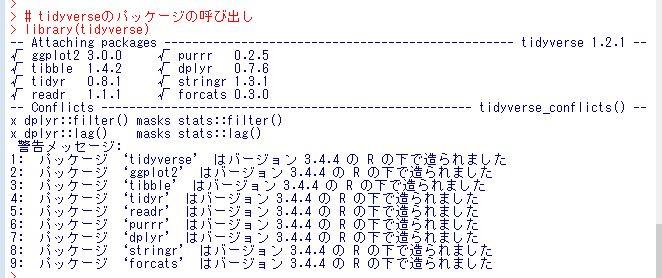 f:id:cross_hyou:20181013101553j:plain