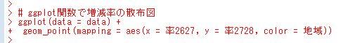 f:id:cross_hyou:20181013101742j:plain