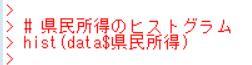 f:id:cross_hyou:20181018144036j:plain
