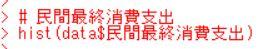 f:id:cross_hyou:20181018144605j:plain