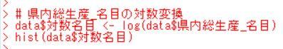 f:id:cross_hyou:20181018145601j:plain