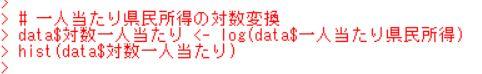 f:id:cross_hyou:20181018150225j:plain