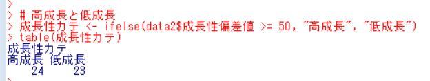 f:id:cross_hyou:20181024132828j:plain