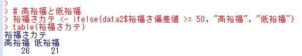 f:id:cross_hyou:20181024133227j:plain