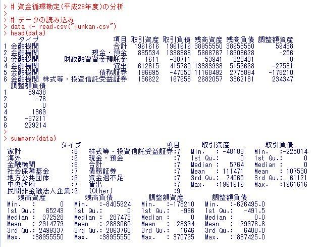 f:id:cross_hyou:20181025000936j:plain
