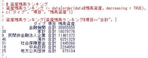 f:id:cross_hyou:20181026071339j:plain