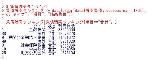 f:id:cross_hyou:20181026074443j:plain