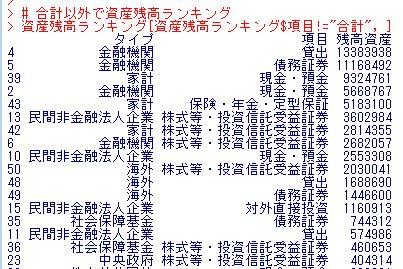 f:id:cross_hyou:20181026075017j:plain