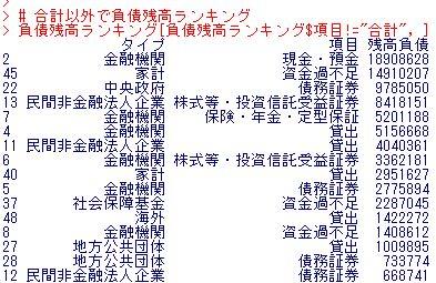 f:id:cross_hyou:20181026080313j:plain