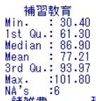 f:id:cross_hyou:20181030154806j:plain