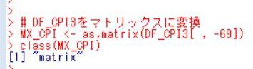 f:id:cross_hyou:20181103120833j:plain
