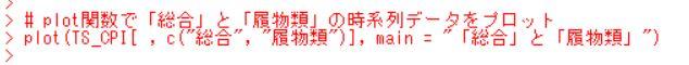 f:id:cross_hyou:20181103123050j:plain