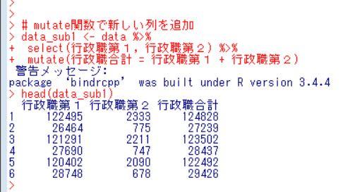 f:id:cross_hyou:20181106120706j:plain