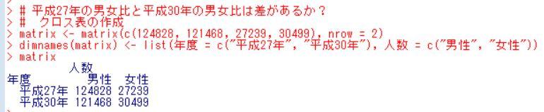 f:id:cross_hyou:20181106123616j:plain