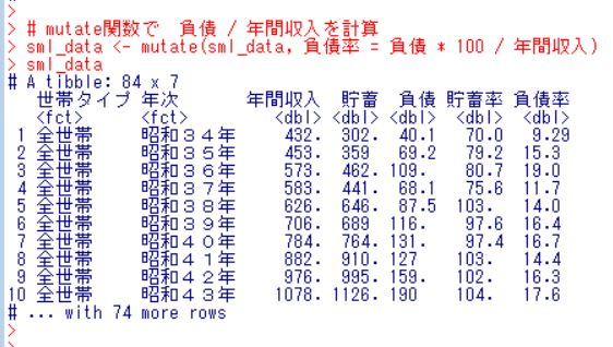 f:id:cross_hyou:20181109121707j:plain