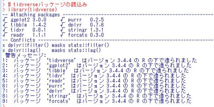 f:id:cross_hyou:20181110102311j:plain