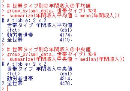 f:id:cross_hyou:20181110104137j:plain